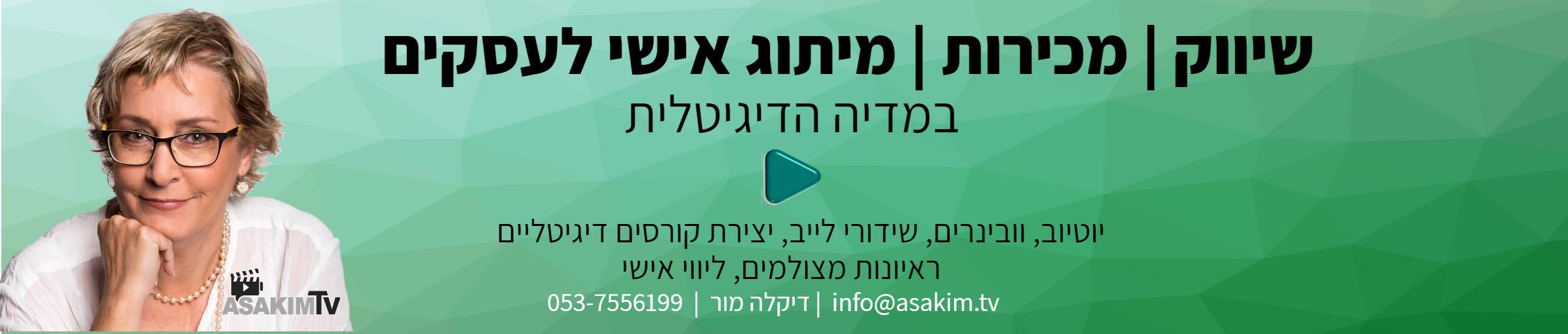 website banner1